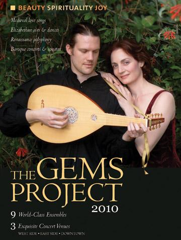 The GEMS Project 2010